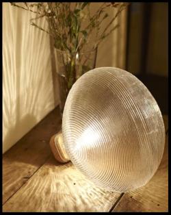 lampe Tempête